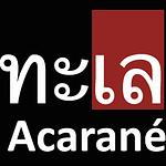 Acarane Logo